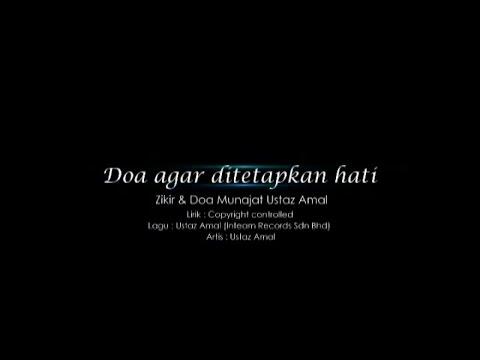 Ustaz Amal - Doa Agar Ditetapkan Hati