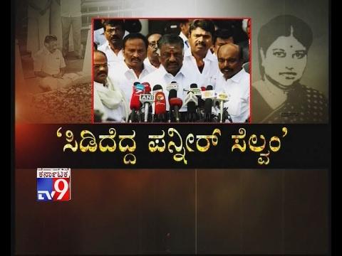 `Sididedda Selvam`: TN Political Crisis: Panneerselvam Vs Sasikala {Complete Round-up}