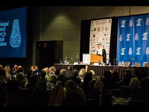 Keynote Address by HRH Prince Turki Al Faisal at the 2017 Arab U S  Policymakers HD
