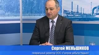 Гость студии Сергей Николаевич Меньшиков WM portal