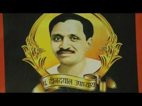 A documentary tribute on Pandit Deen Dayal Upadhyaya ji's birth centenary year.