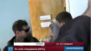 В Украине в городе Макеевка накануне сыграли свадьбу сразу 15 пар