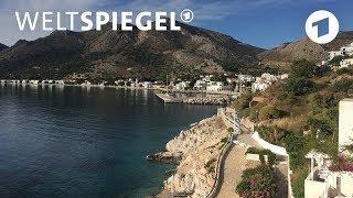 Griechenland: Vorzeigeinsel oder Vetternwirtschaft? | Weltspiegel