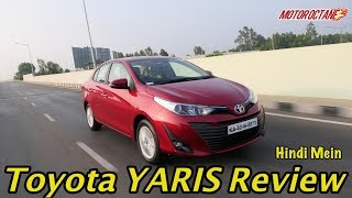 2018 Toyota Yaris Review in Hindi | MotorOctane...