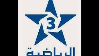 تردد قناة المغربية الرياضية ARRYADIA 3 على النايل سات 2017