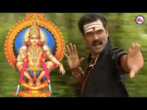 మణిఖణ్డా-స్వామిని-|అయ్యప్ప-భక్తి-పాటలు-|hindu-devotional-song-telugu-|ayyappa-devotional-song-telugu