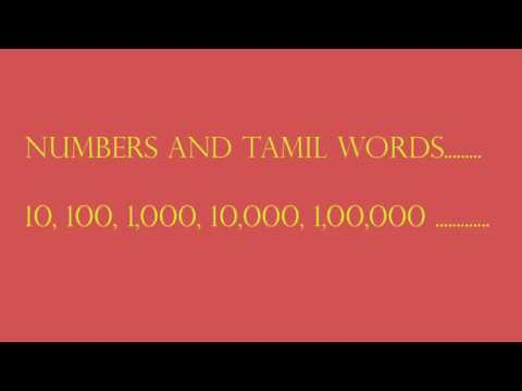 Number Names Worksheets number words 1-100 : NUMBERS AND TAMIL WORDS (1, 10, 100, 1000, 10000) - YouTube