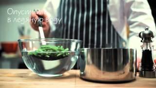 Салат из фасоли с куриной печенью