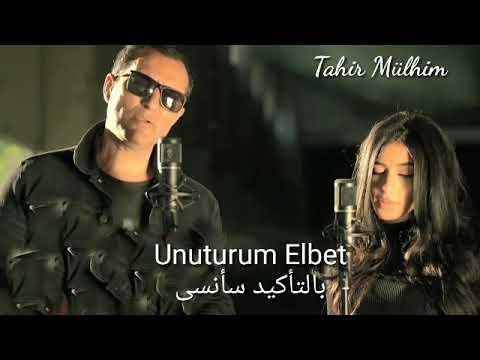 Rafet El Roman feat. Derya _ Unuturum Elbet / اغنية سأنسا بالتأكيد /مترجمة للعربية