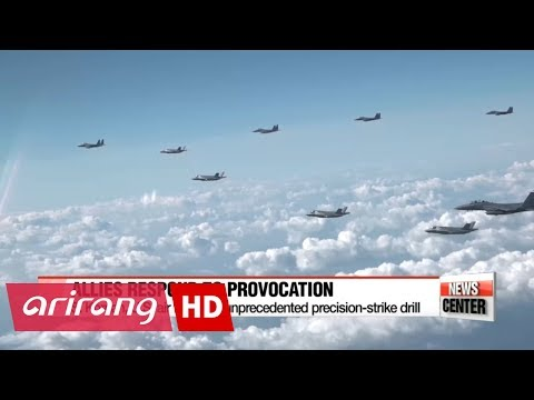 Korea and U.S. air forces carry out combined military operations against North Korea's ...