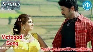 Asadhyudu Movie Songs - Vetagadi Song - Kalyanram - Diya