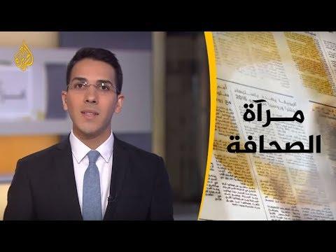 مرآة الصحافة الثانية 26/5/2019  - نشر قبل 2 ساعة