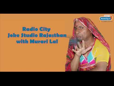 Radio City Joke Studio Rajasthan Week 3 Murari Lal