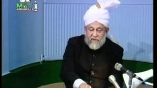 Turkish Darsul Quran 28th February 1994 - Surah Aale-Imraan verses 165-167 - Islam Ahmadiyya
