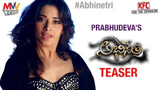 Abhinetri Movie Teaser | Tamanna First Look as #Abhinetri | Prabhu Deva | Amy Jackson | Kona Venkat