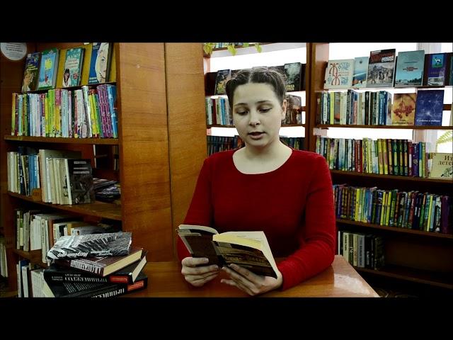 Изображение предпросмотра прочтения – АнастасияЛисицкая читает произведение «Озеро Сегден» А.И.Солженицына