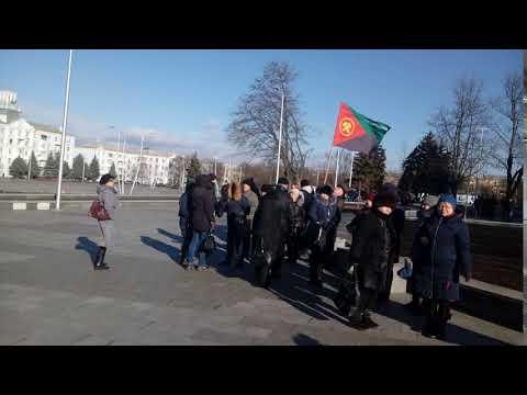 Митинг профсоюзных организаций, город Краматорск