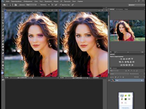 как сделать синяк на лице фотошоп Cs6