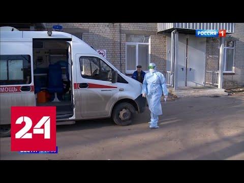 Карантин - не каникулы: 500 нарушителей уже поймали - Россия 24
