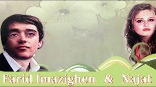 Farid Imazighen Ft. Najat - Jay Zi Kal Okal - Official Video