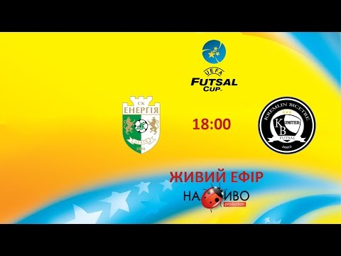 |LIVE|Energy Lviv (UKRAINE) - Kremlin Bicêtre United (FRANCE
