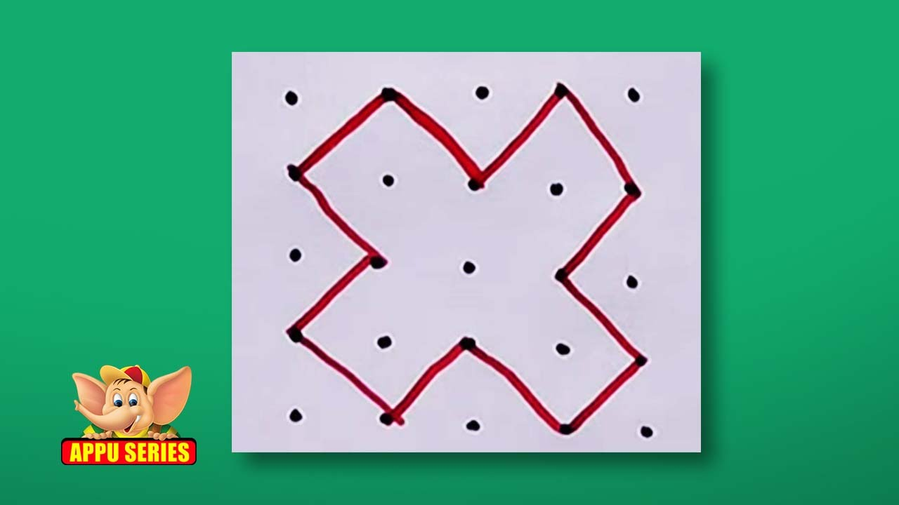 Connect The Dots To Form A Cross