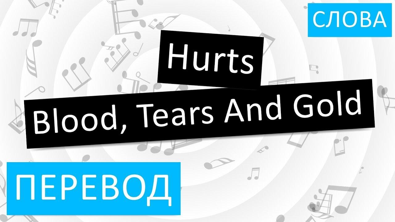 слова песни зачарованная и перевод на русский