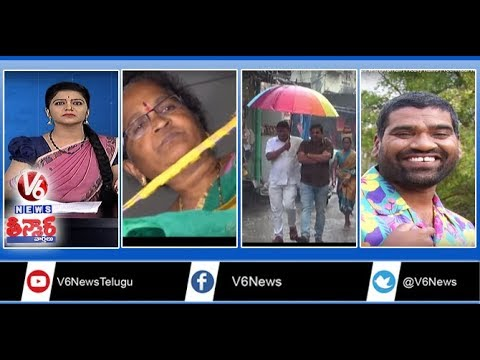 Losing Candidates Recover Money | Siddaramaiah Misbehaves With Woman | Heavy Rains | Teenmaar News