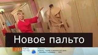 Пальто из кашемира своими руками Ольга Никишичева 131