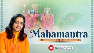 MAHA MANTRA HARE KRISHNA HARE RAMA Very Beautiful Popular KRISHNA BHAJANS Full Songs