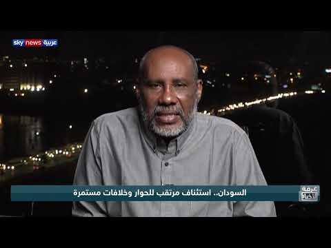 السودان.. بعد تعليق المحادثات استئناف مرتقب للحوار  - نشر قبل 5 ساعة