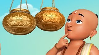 Judging By Appearance - పిల్లల కథ | Telugu Stories for Kids | Infobells