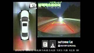 스타 360도 옴니뷰 야간고속도로터널