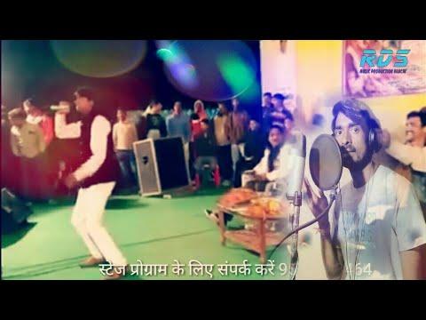 Nagpuri Progaram Video || Singer Munna Dhamal || नागपुरी प्रोगराम वीडियो || गायक मुन्ना धमाल HD 720P
