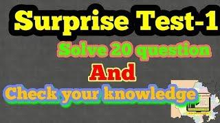 surprise test-1for ras,rpsc,1st grade teacher, 2nd grade,reet, police, patwar, gramsewak by brijlal