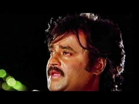 Pethu Eduthavathan | Rajinikanth | Velaikaran (1987) | Tamil Classic Song