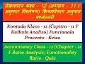 Kontada Kvizo, Kontado 12 - (11 F) Q&A,  (esperanto)