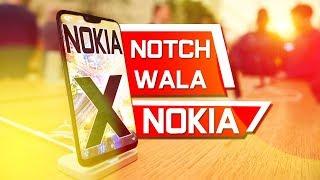 Nokia X में है दम | देगा Asus Zenfone 5 को टक्कर | Full Specifications, Leaks and Rumors | Mr.V
