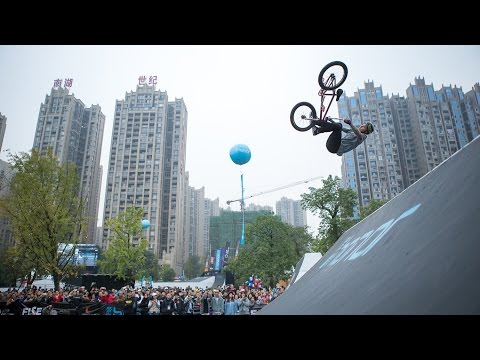 2016 UCI BMX Freestyle Park World Cup - Chengdu (CHI)