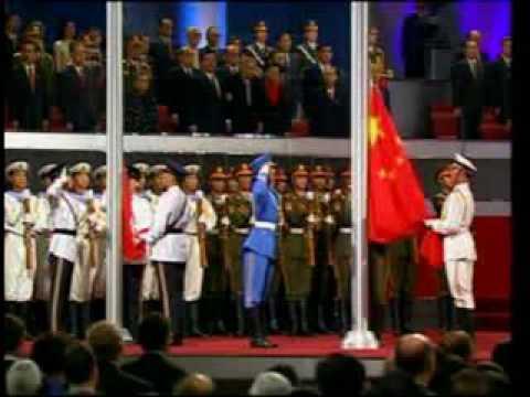 Hong Kong Handover Ceremony 1997
