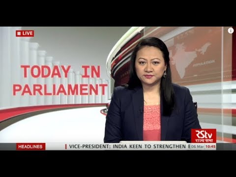 Today in Parliament News Bulletin | Mar 06, 2018 (10:45 am)