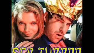 Download SEX TURBAN Canción En Ingles Smosh Free Dowload