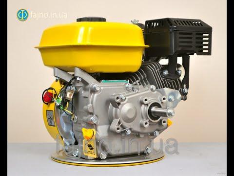 Двигатель с понижающим редуктором Кентавр ДВС-200Б-1Х (6,5 л.с.)