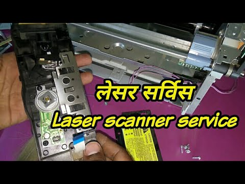 How to clean laser scanner How to resolve light copy problem || Hp printer repair |