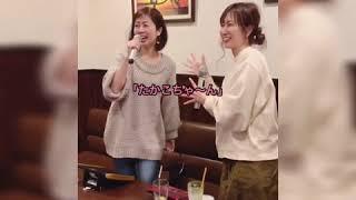 鳥取美Lady 初カラオケへ【過去動画】 ⭐︎ 昭和感満載。 実はこの時、チーム美Ladyは 初めてカラオケへ。 かおりん、たかこは、 「恋のバカン...