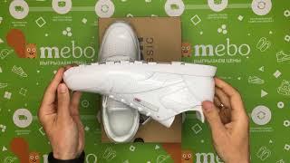 видео Купить женские кроссовки Reebok Classic х FACE Stockholm