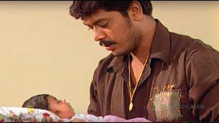 Episode 315   Chakravakam Telugu Daily Serial