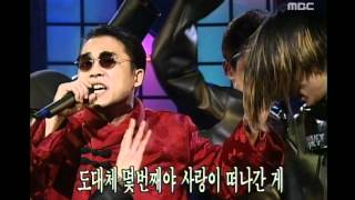 Kim Gun-mo - Love is gone, 김건모 - 사랑이 떠나가네, MBC Top Music 19980117