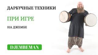 Djembe lessons | Рисунок  с шафлом дарбучной техникой