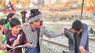 Mushtaq Rana Funny Clip Latest 2019||Fazal Siddiqui Mianwali||Asif Shaheen